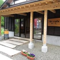 *蕎麦カフェ ゆの花/2016年4月OPEN!