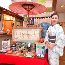 *霊峰大山の麓、清流沿いに佇む当館。京風茶会席で愉しむ四季の味覚をご堪能下さい。
