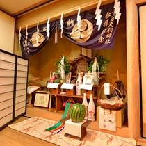 *神殿/大山阿夫利神社に参拝する前に、旅の安全を祈願して。