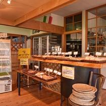 *特産品売り場(昭和校舎)/手作りならではのやさしい味わいをご賞味下さい。
