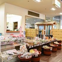 *【売店】大阪ならではの名物やオススメの商品等取り揃えております♪お土産にもどうぞ!