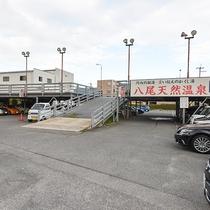 *【駐車場(屋外)】お車でも安心◎隣接無料駐車場をご利用いただけます。(250台収容)