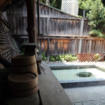 ○*【露天風呂】四季の風情を感じながら湯浴みをお楽しみください。