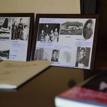 当館の歴史を展示した資料館。