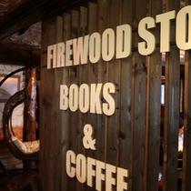 *【Books&Coffee】静かな時間が流れる空間、お好きな本を片手にどうぞ。
