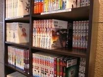 ■サービス:数百冊の漫画コーナーは無料
