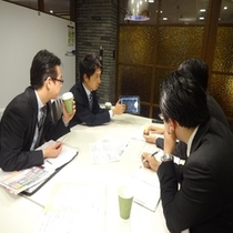 ビジネスラウンジ 会議室