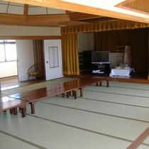 館内一例:大広間
