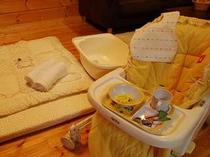 15. ベビーバスやハイローチェア、食器、お布団など、小さなお子様も快適(要予約・有料)