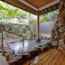 *【なぎ】露天風呂