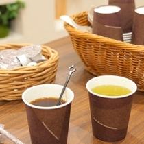 コーヒー・緑茶のドリンクサービス