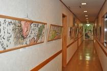 風子の絵足紙(2F廊下)