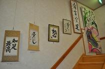 風子の絵足紙(階段)