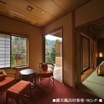 ■露天付客室■[リビング]