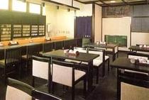 レストラン『葵』