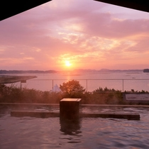 露天の湯「八百八島」