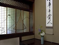 【しず得歴史旅】【開運】金運幸運を集めると伝えられる「干し網」の組子細工の部屋「松1」に泊まる