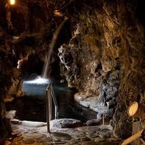 洞窟露天風呂 天狗の湯