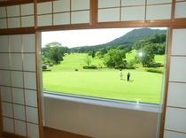 和室から見えるゴルフ場