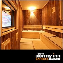 ■サウナ(TV付)大浴場完備