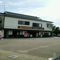 ◆足湯カフェ