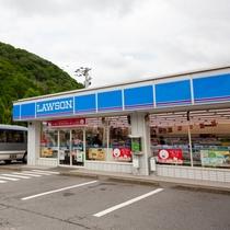 [周辺情報]ローソン湯布院川上店