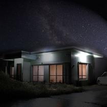 農家民宿 光星 夜は満天の星空