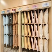 選べる7種類の枕②