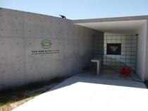 岩田健母と子のミュージアム