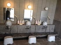 女子風呂洗い場