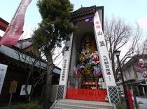 博多祇園山笠 の飾り山笠 徒歩1分のところでご覧になれます
