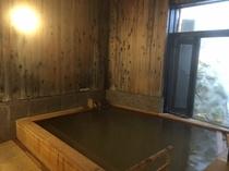 【森の湯】源泉かけ流しの内風呂