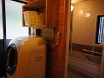 【別邸 静仙館】洗濯機バスルームもあり、湯治におすすめ。