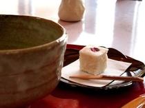【プラン特典 ウェルカム抹茶と自家製お茶菓子】