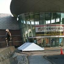 恐竜博物館玄関