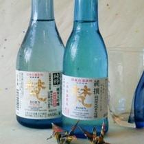 福井が誇る米どころ越前の地酒「梵 純粋 純米大吟醸」