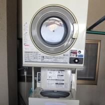 洗濯機&乾燥機、完備しています!
