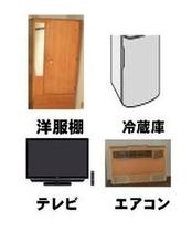 冷蔵庫・テレビ・エアコン・ロッカー完備しております。