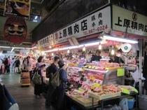 公設市場(鮮魚)