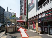 名古屋駅からの道案内④
