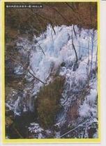 (縦)尾の内渓谷(氷柱冷っ景)