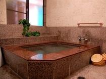 貸切風呂 横