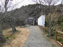 あだこ神明神社