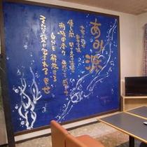 ロビー壁画500