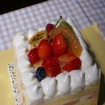 4号のフルーツケーキ