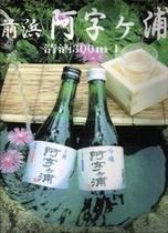 冷酒阿字ヶ浦(明利酒類)
