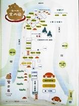 敷地案内図
