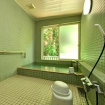 *お風呂/温泉ではございませんが、大山参拝やお勤めで疲れた体を癒してくれるでしょう。