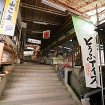 *こま参道/懐かしい昭和の風情漂うお店が、細い傾斜階段の参道に軒を連ねます。