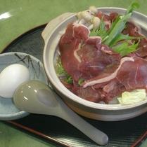 *当館オリジナルのお味噌で仕立てた猪鍋です♪